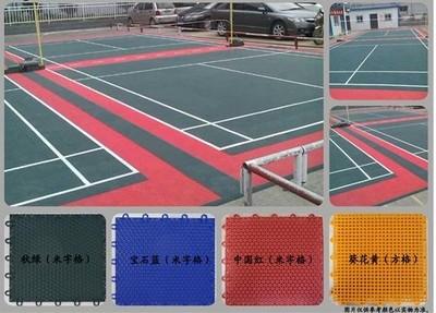 羽毛球场拼装地板